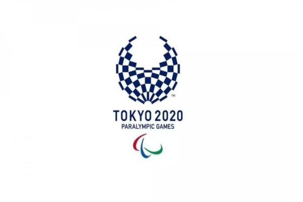 Tokyo Paralympics 2020 Pm To Interact With Indian Team Daily Current Affairs Update | 16 August 2021